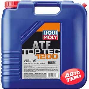 Купить Трансмиссионное масло LIQUI MOLY TOP TEC ATF 1200 (20л)