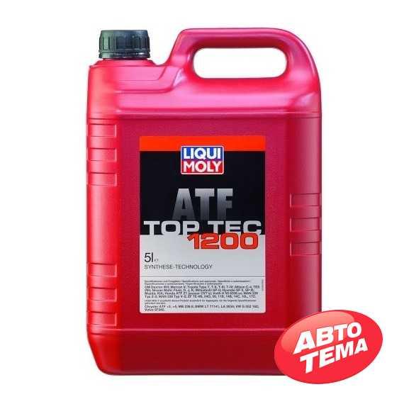 Трансмиссионное масло LIQUI MOLY TOP TEC ATF 1200 - Интернет магазин резины и автотоваров Autotema.ua