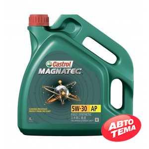 Купить Моторное масло CASTROL Magnatec 5W-30 AP (4л)