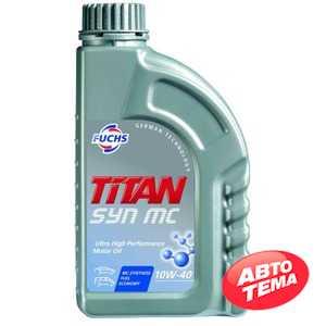 Купить Моторное масло FUCHS Titan CFE MC 10W-40 (1л)