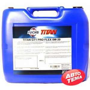 Купить Моторное масло FUCHS Titan GT1 PRO Flex 5W-30 (20л)