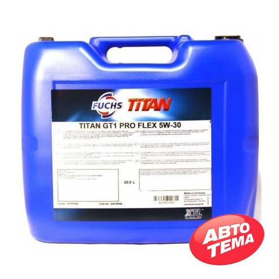 Моторное масло FUCHS Titan GT1 PRO FLEX - Интернет магазин резины и автотоваров Autotema.ua