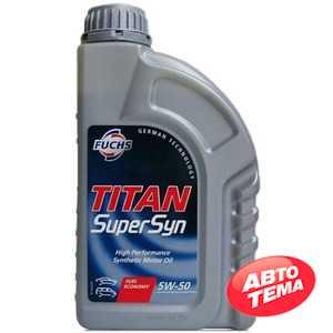 Купить Моторное масло FUCHS Titan SUPERSYN 5W-50 (1л)