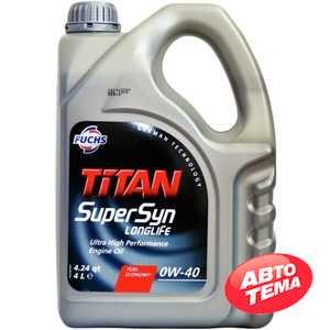 Купить Моторное масло FUCHS Titan SUPERSYN Long Life 0W-40 (4л)