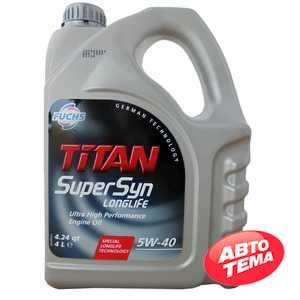 Купить Моторное масло FUCHS Titan SUPERSYN Long Life 5W-40 (4л)