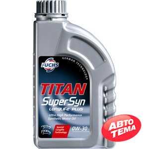 Купить Моторное масло FUCHS Titan SUPERSYN Long Life Plus 0W-30 (1л)