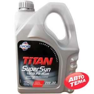 Купить Моторное масло FUCHS Titan SUPERSYN Long Life Plus 0W-30 (4л)
