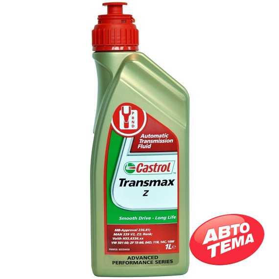 Купить Трансмиссионное масло CASTROL Transmax Z (1л)