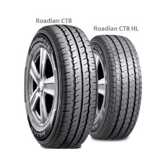 Летняя шина NEXEN ROADIAN CT8 - Интернет магазин резины и автотоваров Autotema.ua