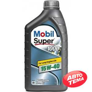 Купить Моторное масло MOBIL Super 1000 X1 15W-40 (1л)