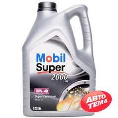 Купить Моторное масло MOBIL Super 2000 X1 10W-40 (5л)