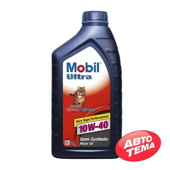 Моторное масло MOBIL Ultra - Интернет магазин резины и автотоваров Autotema.ua