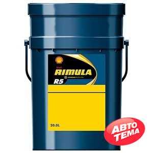Купить Моторное масло SHELL RIMULA R5 E 10W-40 (20л)