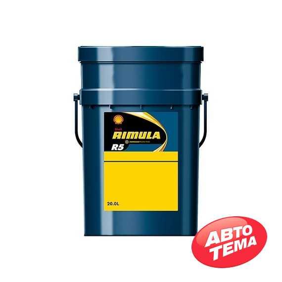 Моторное масло SHELL RIMULA R5 E - Интернет магазин резины и автотоваров Autotema.ua