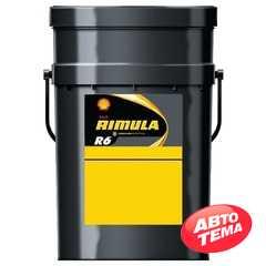 Моторное масло SHELL RIMULA R6 M - Интернет магазин резины и автотоваров Autotema.ua