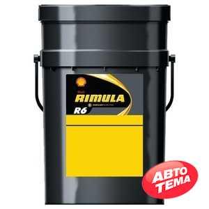 Купить Моторное масло SHELL RIMULA R6 M 10W-40 (20л)