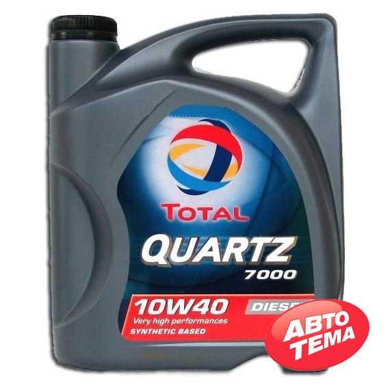 Моторное масло TOTAL Quartz 7000 - Интернет магазин резины и автотоваров Autotema.ua