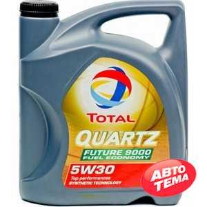 Купить Моторное масло TOTAL QUARTZ Future 9000 5W-30 (5л)