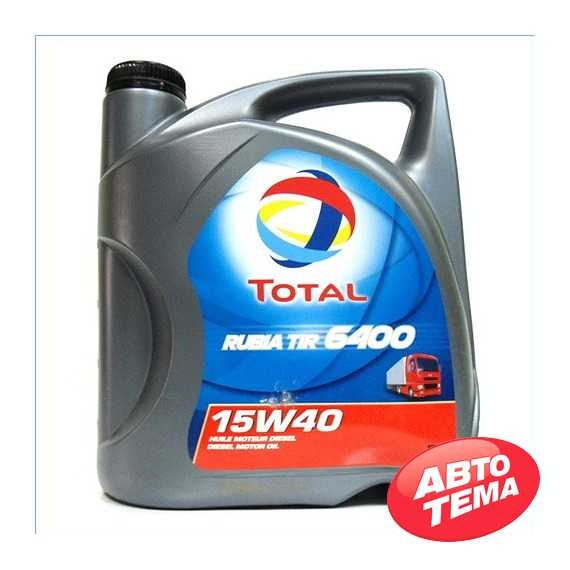 Купить Моторное масло TOTAL RUBIA TIR 6400 15W-40(20л)