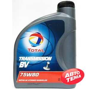 Купить Трансмиссионное масло TOTAL Transmission BV 75W-80 (2л)