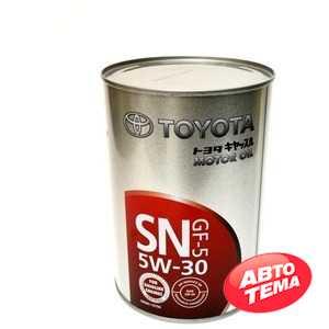 Купить Моторное масло TOYOTA MOTOR OIL 5W-30 SN (1л) 08880-10706