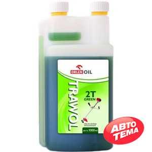 Купить Моторное масло ORLEN OIL TRAWOL 2T Green (1л)