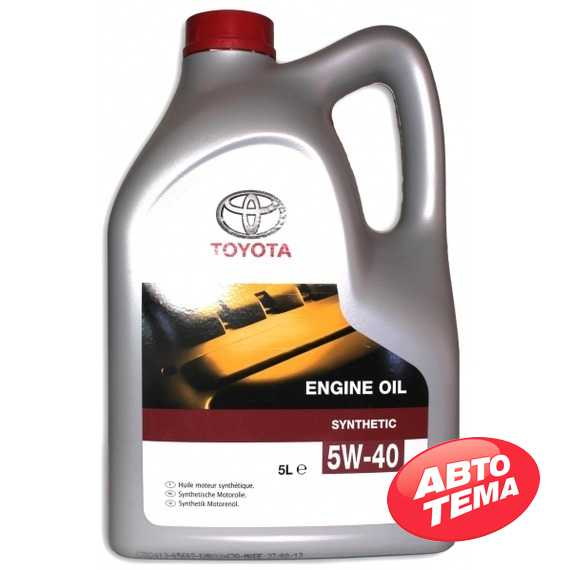Моторное масло TOYOTA 5W-40 - Интернет магазин резины и автотоваров Autotema.ua