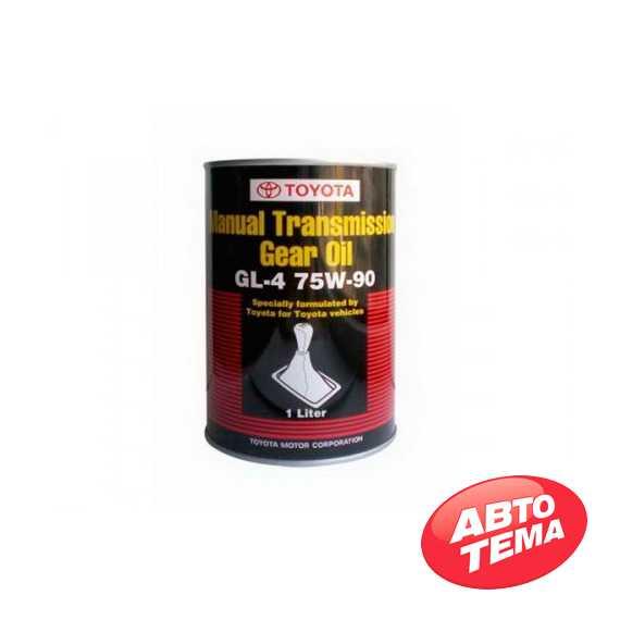 Моторное масло TOYOTA 75W-90 - Интернет магазин резины и автотоваров Autotema.ua