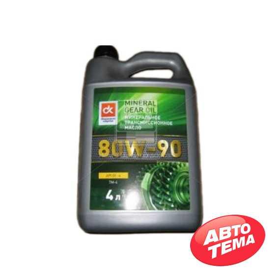 Купить Моторное масло ДОРОЖНАЯ КАРТА 80W-90 GL-5 (4л)