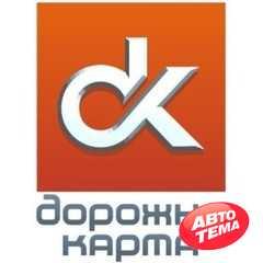Трансмиссионное масло ДОРОЖНАЯ КАРТА ТАД-17и - Интернет магазин резины и автотоваров Autotema.ua