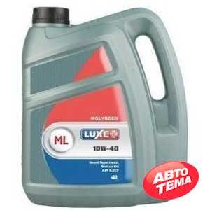 Купить Моторное масло LUXE Molybden 10W-40 (4л)