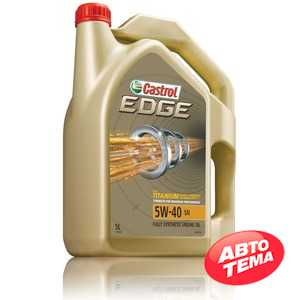 Купить Моторное масло CASTROL EDGE Titanium 5W-40 (4л)