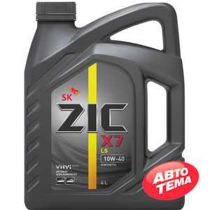 Купить Моторное масло ZIC X7 LS 10W-40 (4л)