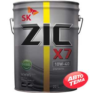 Купить Моторное масло ZIC X7 Diesel 10W-40 (20л)