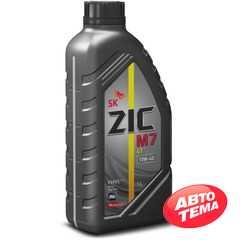 Купить Моторное масло ZIC M7 4T 10W-40 (1л)