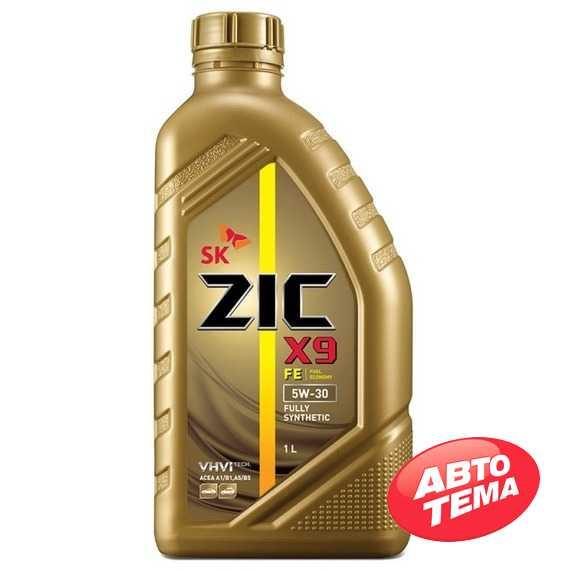 Купить Моторное масло ZIC X9 FE 5W-30 (1л)