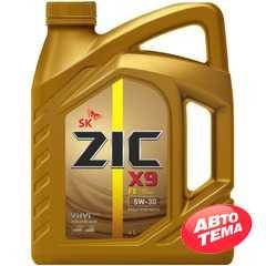 Купить Моторное масло ZIC X9 FE 5W-30 (4л)