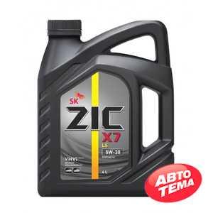 Купить Моторное масло ZIC X7 LS 5W-30 (6л)