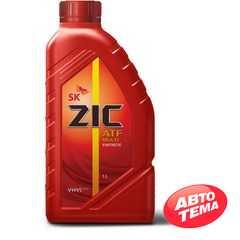 Трансмиссионное масло ZIC ATF MULTI - Интернет магазин резины и автотоваров Autotema.ua