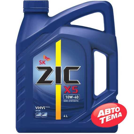 Моторное масло ZIC X5 - Интернет магазин резины и автотоваров Autotema.ua