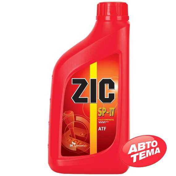 Купить Трансмиссионное масло ZIC ATF SP-IV (1л)
