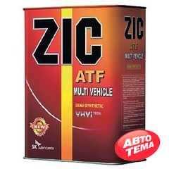 Трансмиссионное масло ZIC CVT Multi - Интернет магазин резины и автотоваров Autotema.ua
