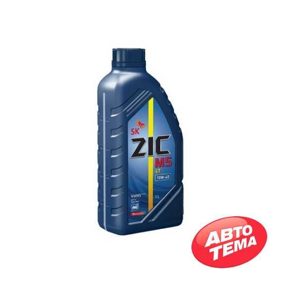 Купить Моторное масло ZIC M5 4T (1л)