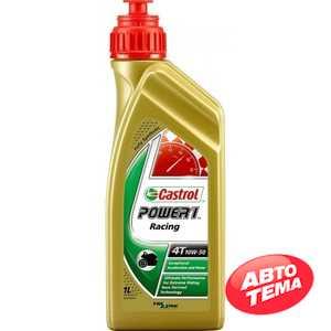 Купить Моторное масло CASTROL POWER 1 Racing 4T 10W-50 (1л)