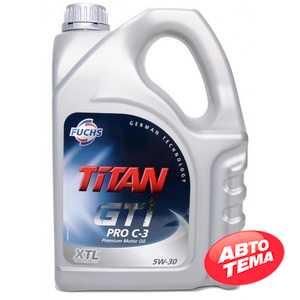 Купить Моторное масло FUCHS Titan GT1 PRO FLEX 5W-30 (5л)