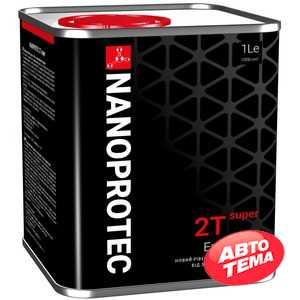 Купить Моторное масло NANOPROTEC Super 2T (1л)