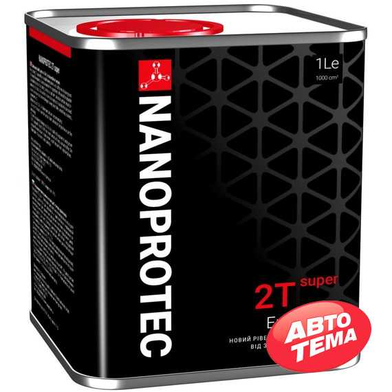 Моторное масло NANOPROTEC Super 2T - Интернет магазин резины и автотоваров Autotema.ua