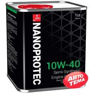 Купить Моторное масло NANOPROTEC Engine Oil Diesel 10W-40 (1л)