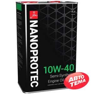Купить Моторное масло NANOPROTEC Engine Oil Diesel 10W-40 (4л)