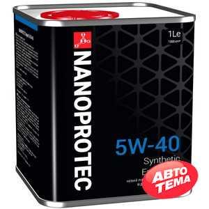 Купить Моторное масло NANOPROTEC Engine Oil 5W-40 (1л)